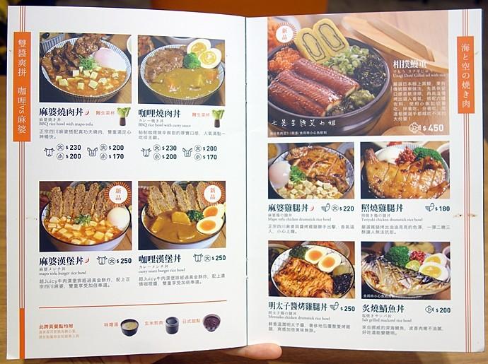 15 開丼 燒肉 丼飯 地表最強燒肉丼