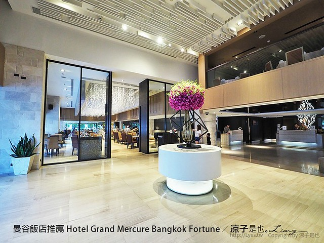 曼谷飯店推薦 Hotel Grand Mercure Bangkok Fortune 60