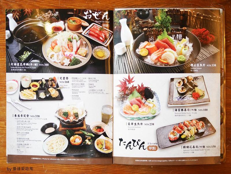 東咔滋日式定食屋 (16)