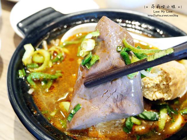 台北車站附近好吃餐廳美食麻膳堂麻辣麵 (25)
