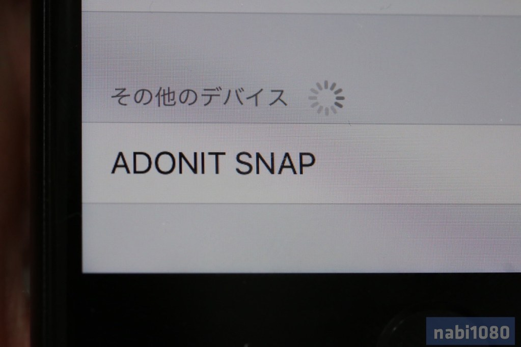 Adonit Snap12