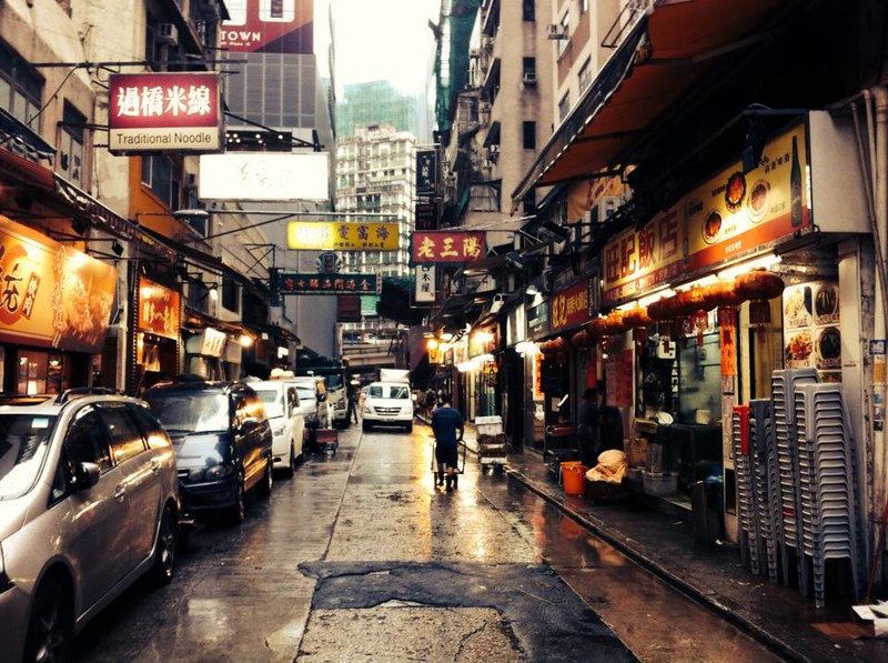 Hong Kong in Rain