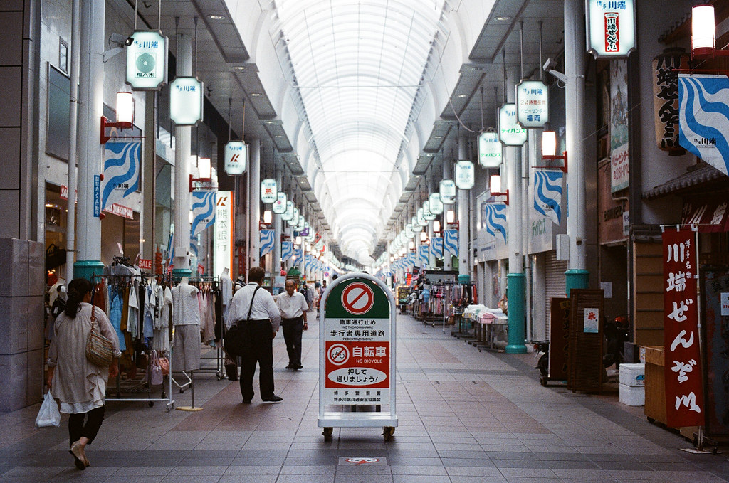 中洲中央通 福岡 Fukuoka 2015/09/04 中洲中央通  Nikon FM2 / 50mm Kodak UltraMax ISO400 Photo by Toomore