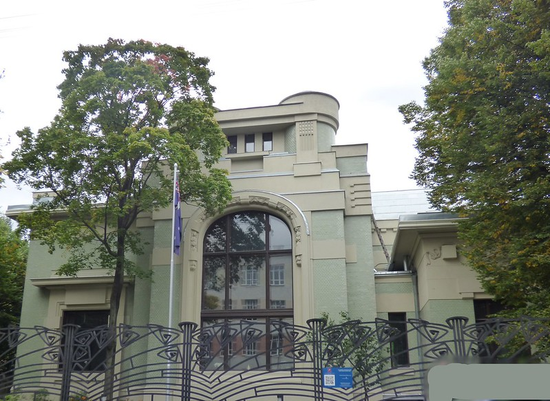 Australian Embassy in Russia, Moscow, residence