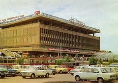 Soviet postcard  Tashkent, Uzbek SSR  1980 - Main department store