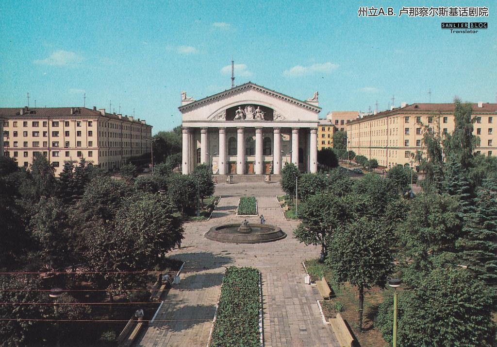 1970-1980年代卡卢加11