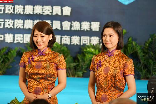 20151016 台灣觀賞魚博覽會