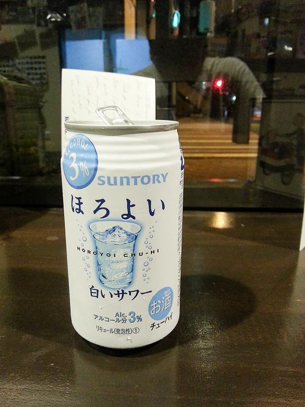 kyushu_day3_365