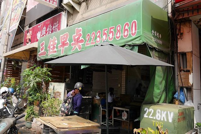 30389098803 ac5cee5306 z - 三佳早點,老台中人都知道的傳統早點店,推薦蔥肉餅和牛肉餡餅,太晚來就吃不到哦!