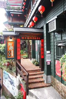 Entrance into teahouse