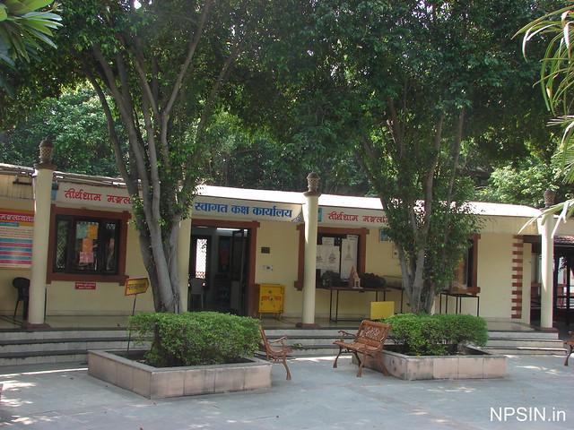 Welcome office in Teerthdham Mangalayatan