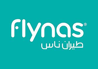 Flynas logo (flynas)