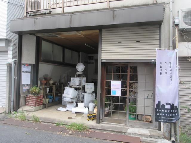 若みや(江古田)
