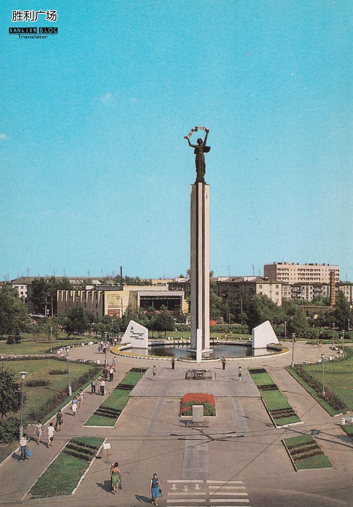 1970-1980年代卡卢加10