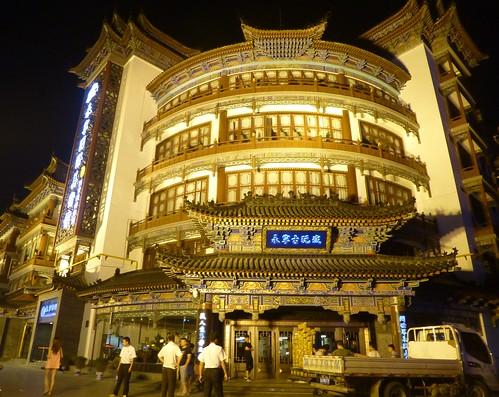CH-Xian-Promenade-Soirée (7)