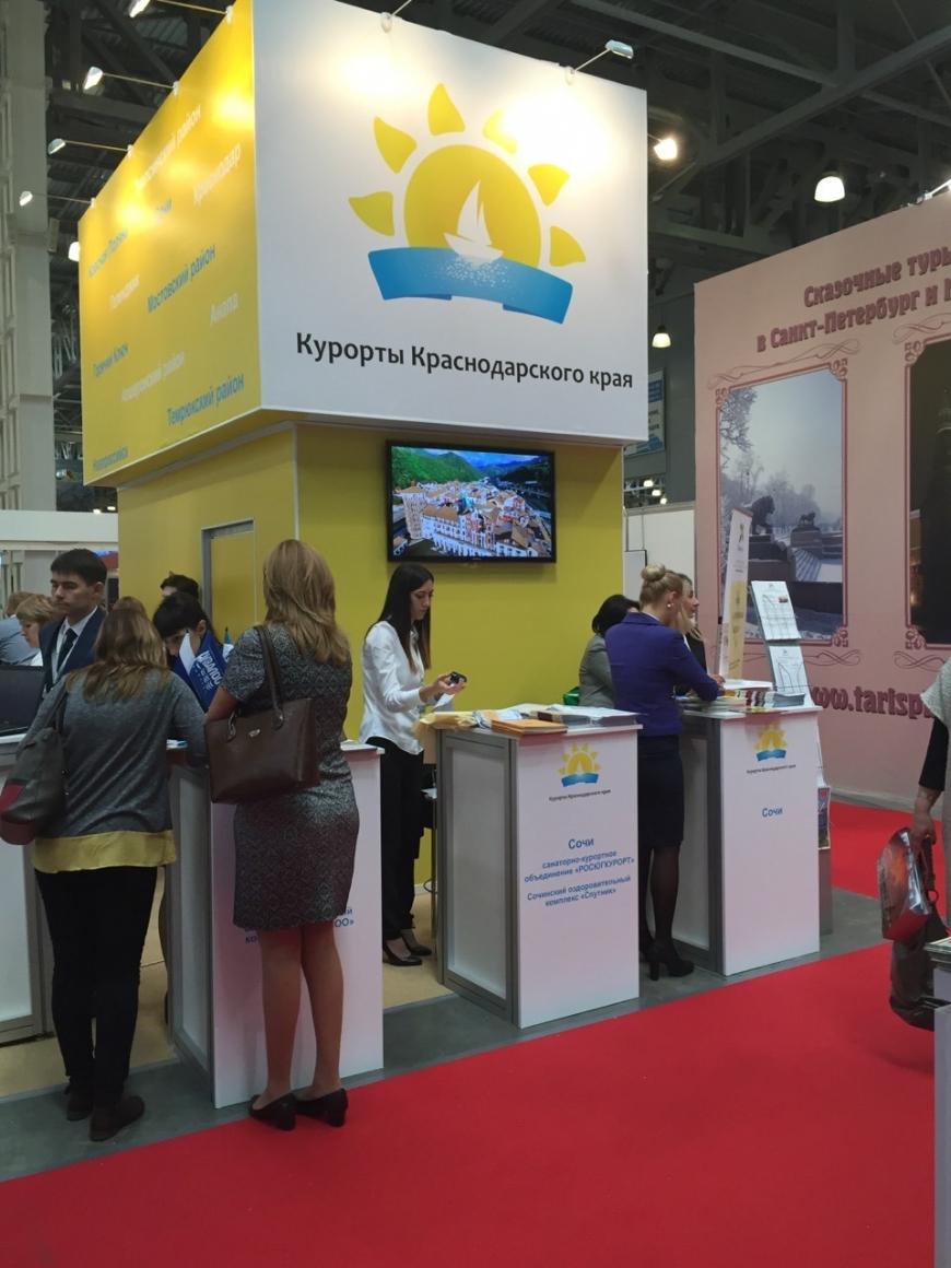 Курорты Краснодарского края представят на выставке «Отдых – 2015»