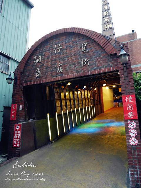 鶯歌陶瓷老街美食甕仔麵 (21)