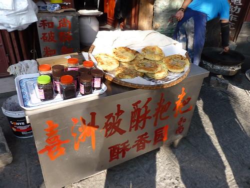 Xizhou Baba, Yunnan, China