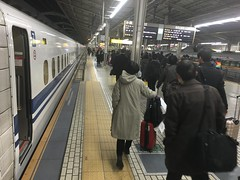 exiting the shinkansen at shin-osaka
