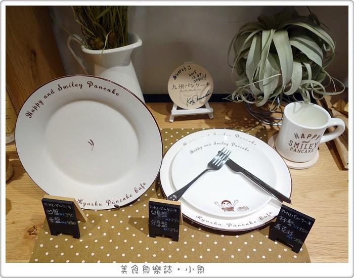 【台北信義】九州鬆餅咖啡台北二號店(松菸店) @魚樂分享誌