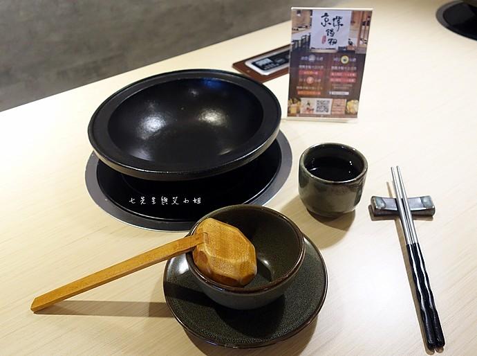 11 京澤日式石頭鍋物