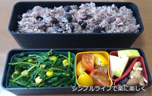 お弁当(プラスご飯)、2015-12-24
