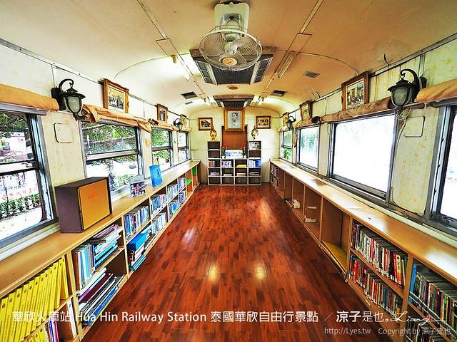 華欣火車站 Hua Hin Railway Station 泰國華欣自由行景點 19