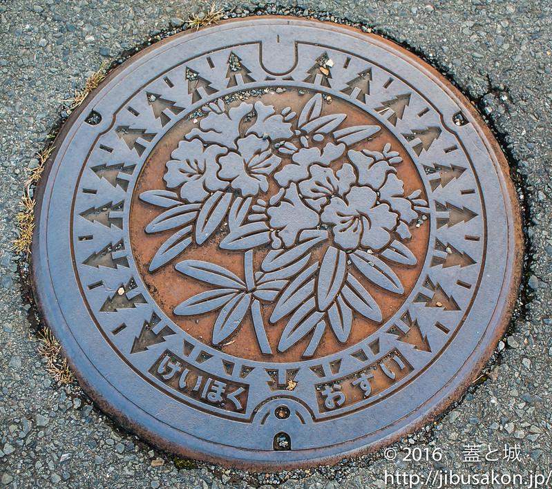 keihoku-manhole