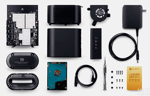 Xiaomi Mi R1D