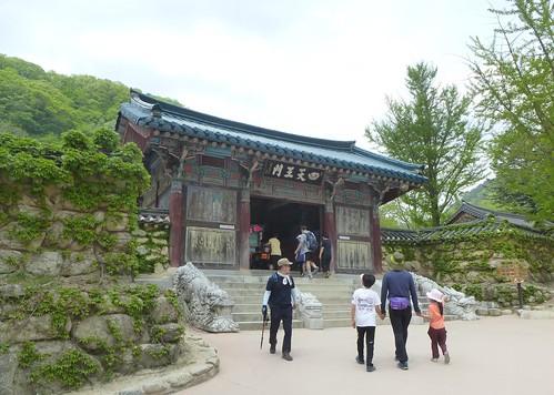 Co-Sokcho-Seoraksan-Sentier pédestre (2)