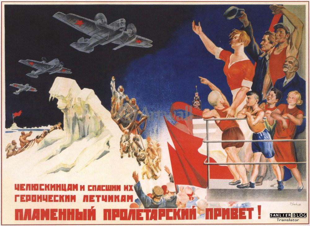 苏联20、30年代各类宣传画20
