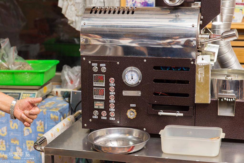 村長庭園咖啡 (24)