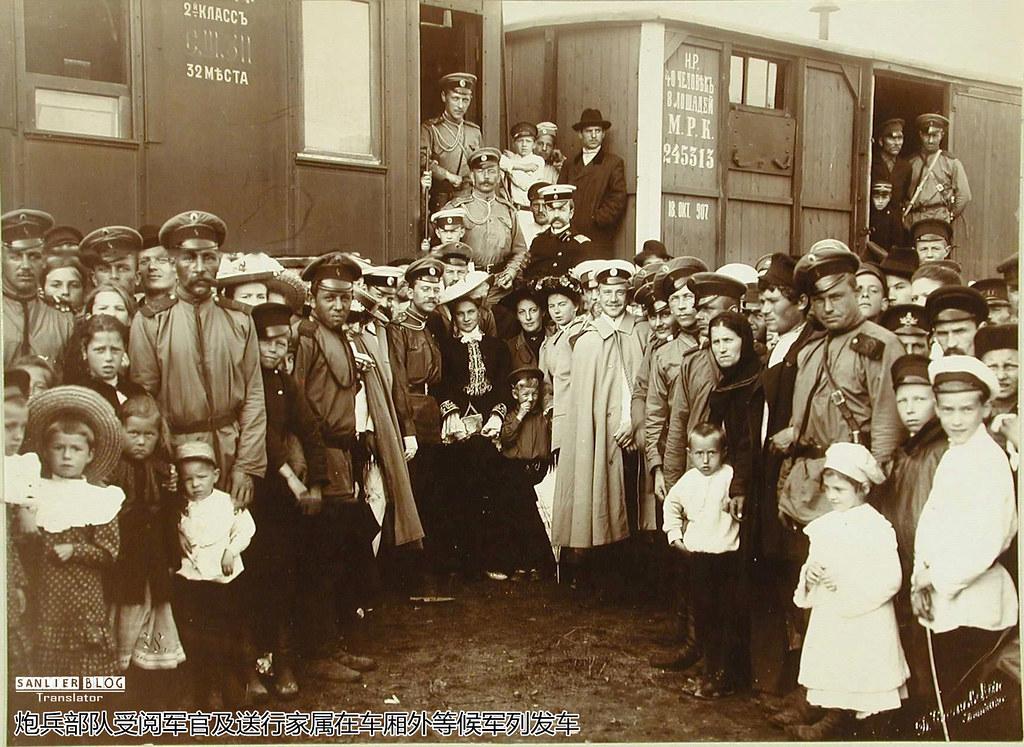 1905年尼古拉二世检阅炮兵旅16
