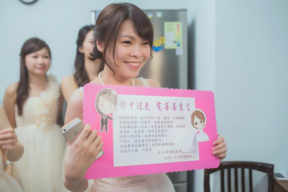 20150718台北花園酒店婚禮記錄 (306)