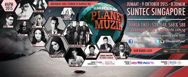 Anugerah Planet Muzik 2015