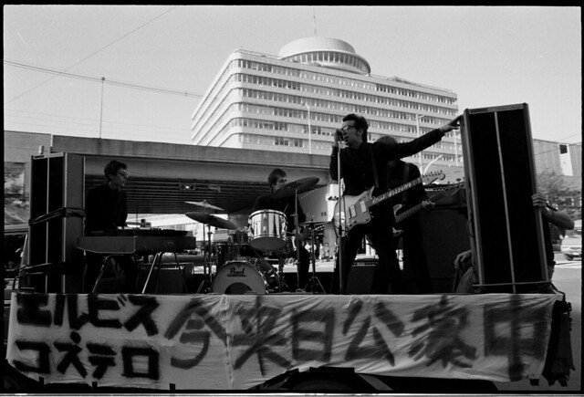 The band play in Ginza on the back of a truck