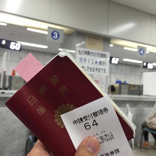 洗ったパスポートを更新に