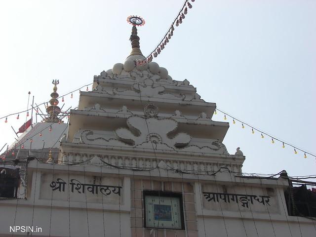Shri Shivalay
