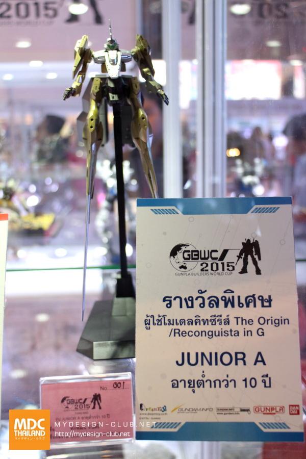 GBWC-THAI2015-449