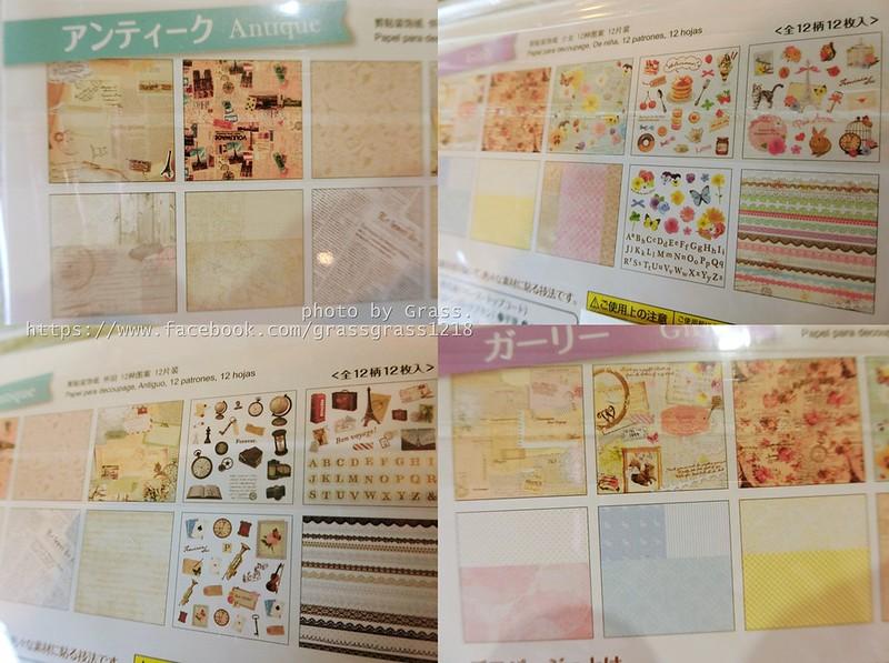 CIMG5462-tile_副本