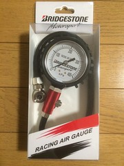 BS air gauge