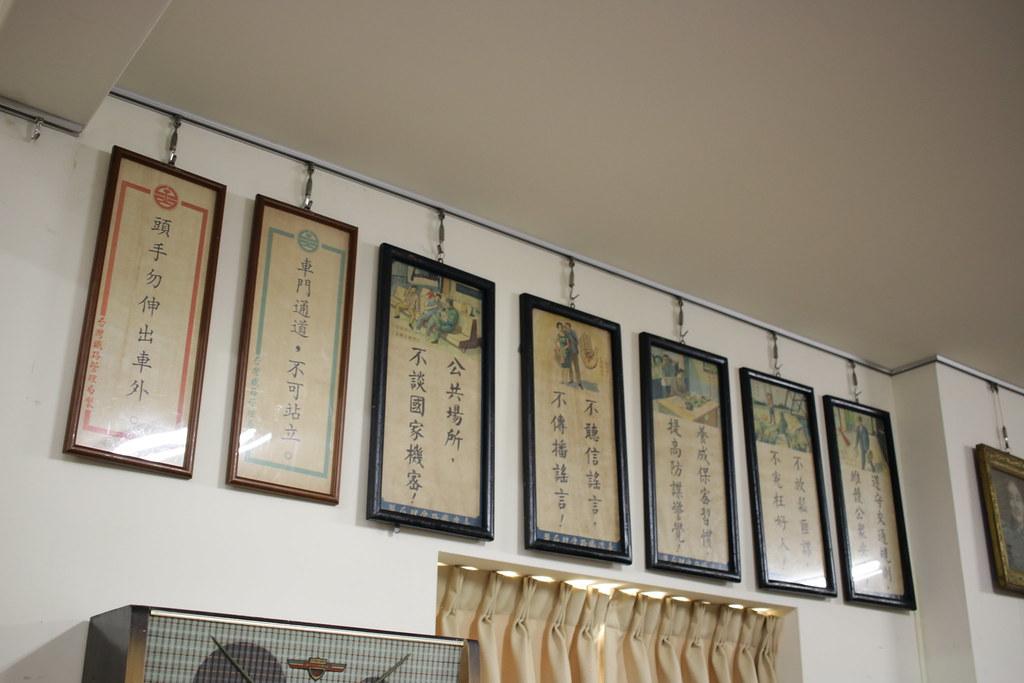 彰化社頭福井食堂 (12)