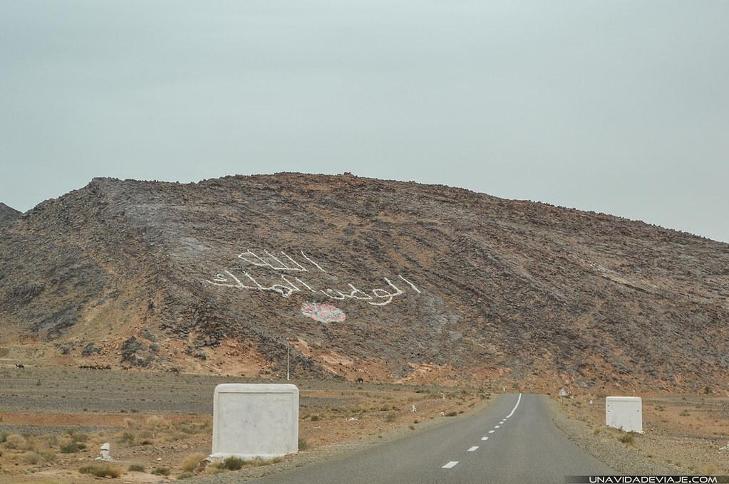 Marruecos sur