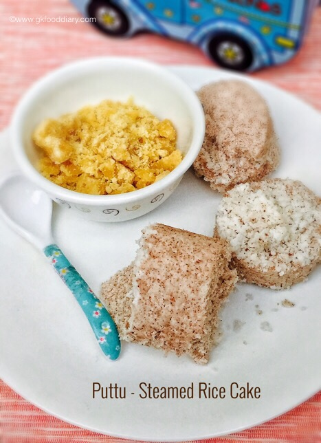Steamed Rice cakes or puttu for babies2