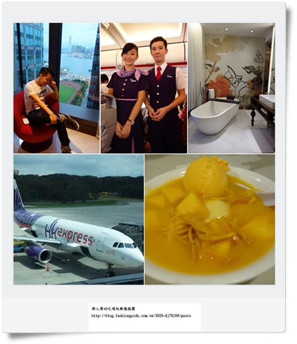 (旅遊 香港) 玩樂主播教您~萬元有找,玩遍香港小奢華三天兩夜自由行 (文末贈送迪士尼好禮)