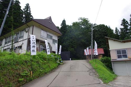 こい伏神社