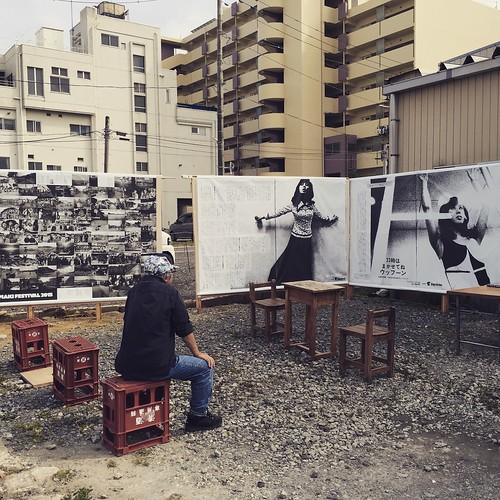 橋本照嵩氏写真展 「ちあきなおみのカセットを聴く サラ地写真展」