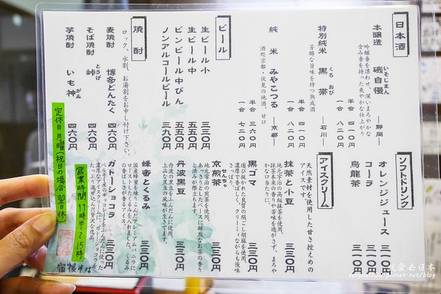 0403D9宇治、清水寺-1160989