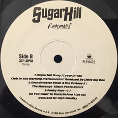 V.A.:SUGARHILL RENEWAL(LABEL SIDE-B)