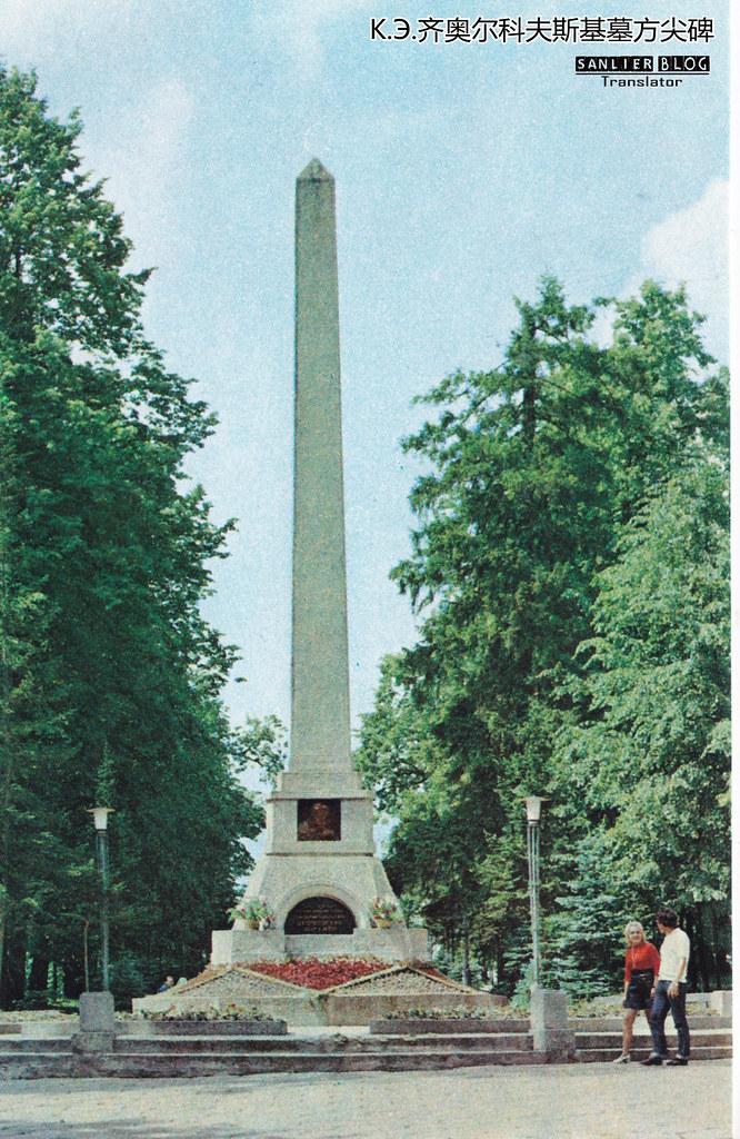 1970-1980年代卡卢加65
